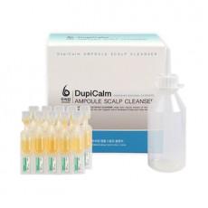 두피캄 앰풀 스칼프 클렌저(DASC10), 앰풀 0.8mL × 10개 (10 회분)